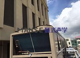 上海市杨浦区政府风冷热泵降噪工程