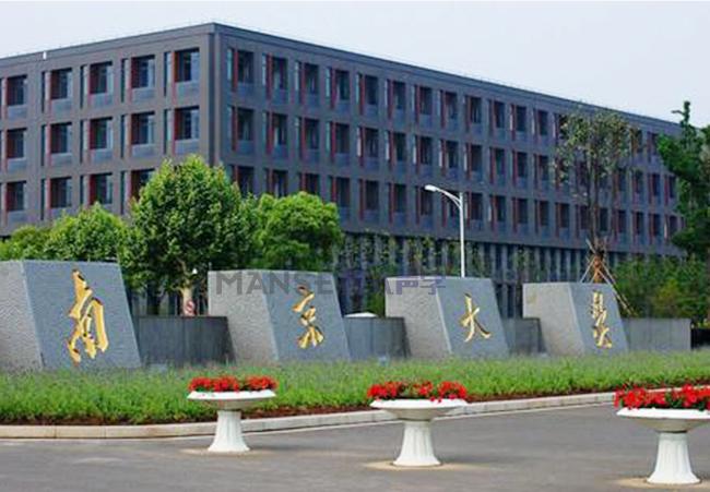 南京大学图书馆研讨室降噪方案